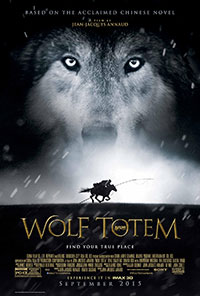 Wolf Totem 3D poster